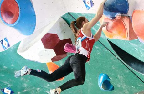 European Climbing Championship 2020: information and live stream