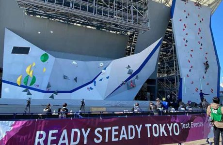 Climbing at the Olympics 2021: live stream, dates, athletes, rules