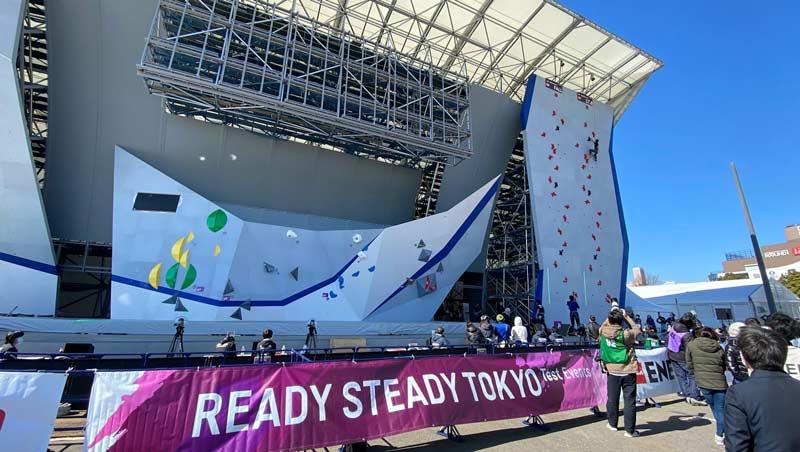 Das sind die Wettkampfwände der Olympischen Sommerspiele in Tokio 2021. (Bild olympics.com