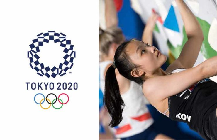 Transmisión en vivo de escalada deportiva: final olímpica femenina