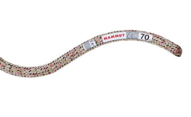 Das We Care Classic 9.5 Seil von Mammut: so bunt wie ein Herbstwald. Das Seil wird aus Garnresten gewonnen. Deshalb hat jede Serie eine andere Farbe.